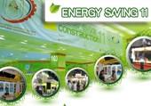 ENERGY SAVING 2011